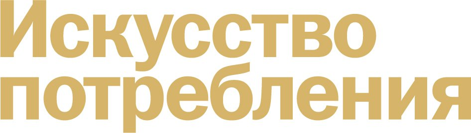 Logo_IP_gold.jpg